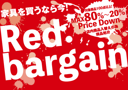 Red Bargain