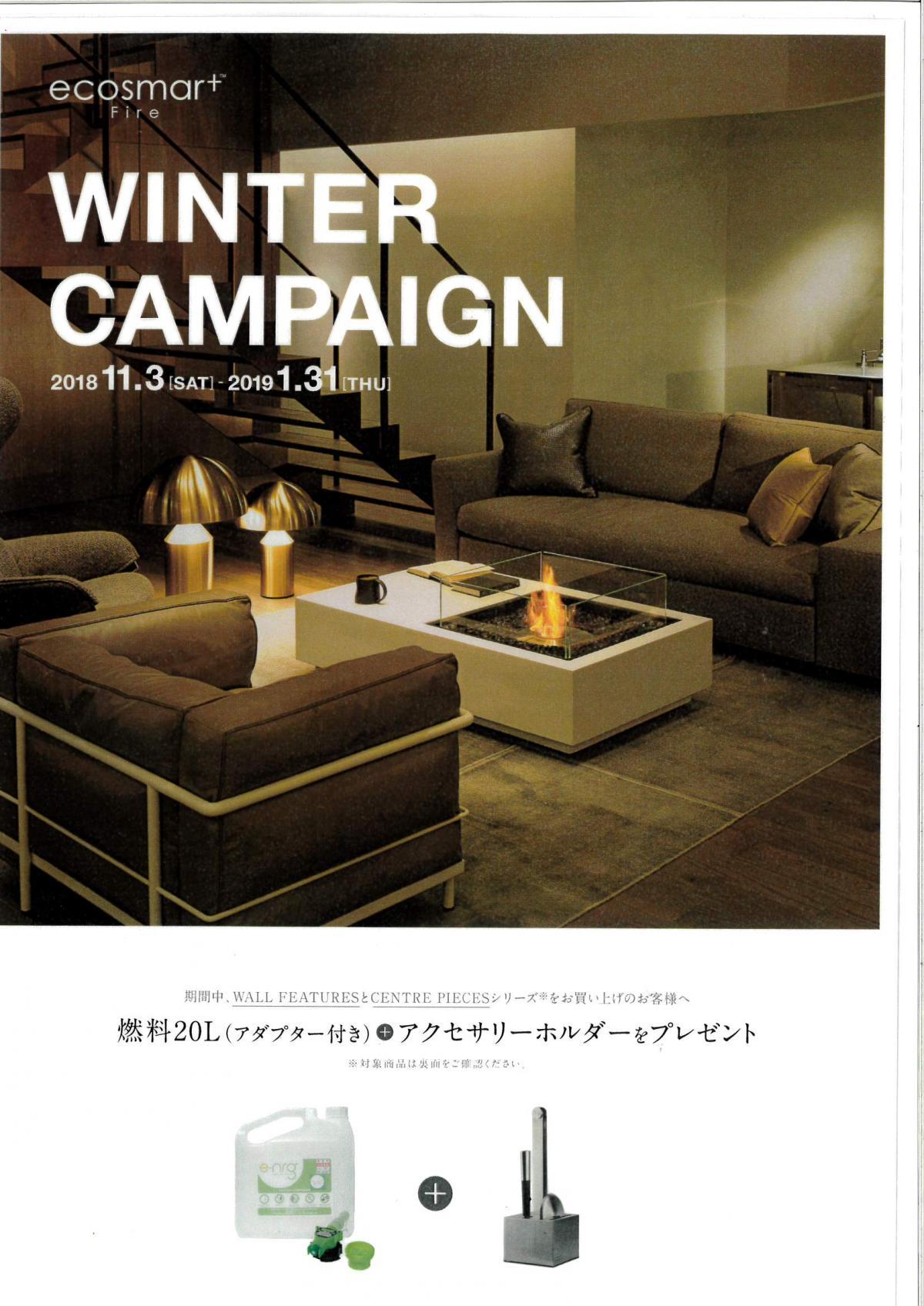 公式+casa】滋賀・京都・大阪のインテリアショップ「プラス・カーサ